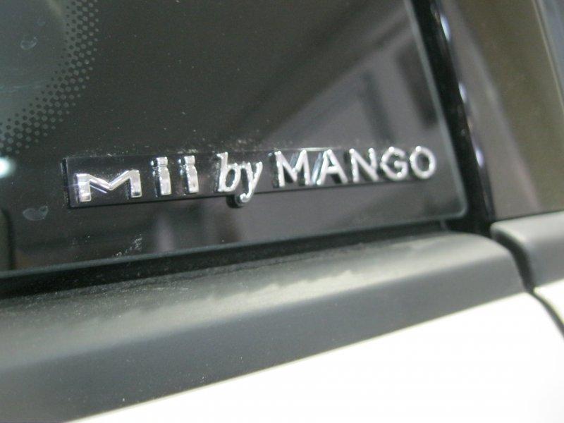 SEAT Mii 1.0 60cv Beige Glam Mii by Mango